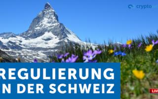 Regulierung Schweiz Alexis